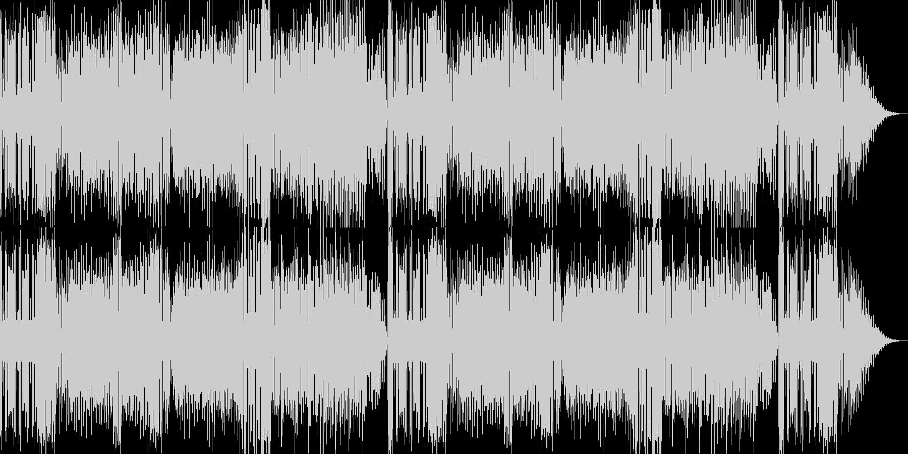 スウィングジャズ風ビッグバンドの未再生の波形