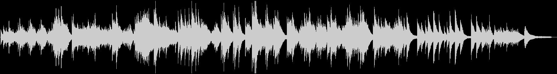 さみしさのある切ないピアノ曲の未再生の波形