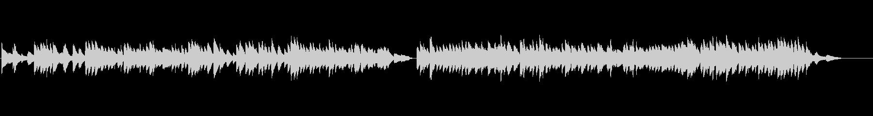ゴルトベルク変奏曲(第2変奏)の未再生の波形