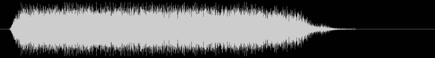 「ヴァ゙ァ゙ァ゙ー」モンスター叫び声/2の未再生の波形