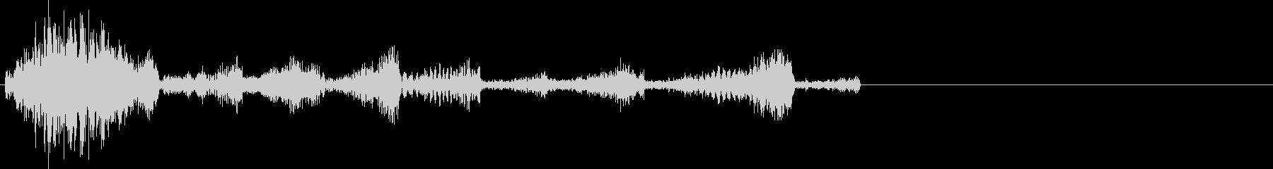 ブシュルルル(ブーメラン・投擲武器攻撃)の未再生の波形