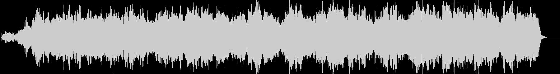 クラシック調のシンセサイザーによる曲の未再生の波形