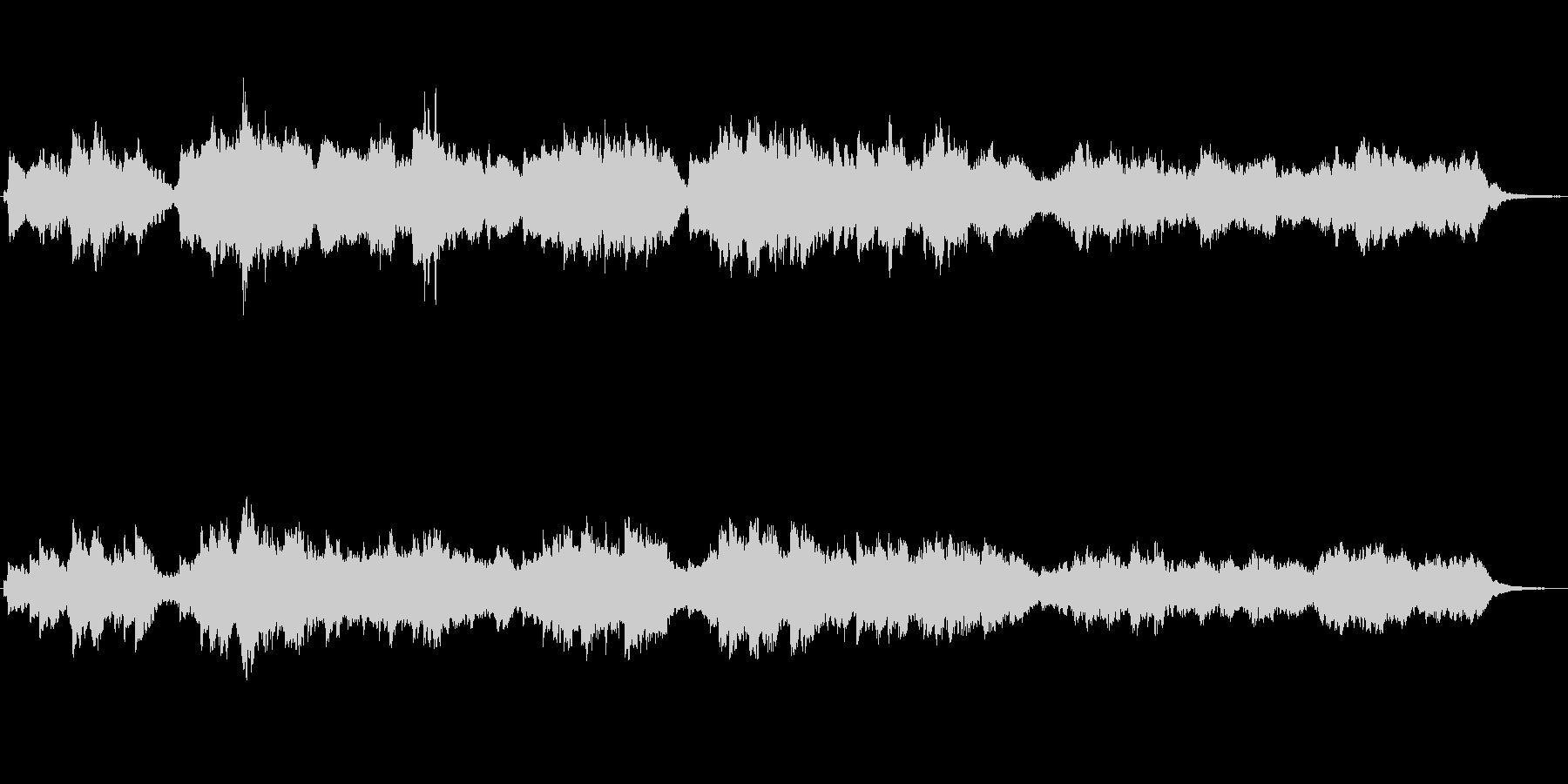 ストリングスとチェレスタのメルヘンの世界の未再生の波形