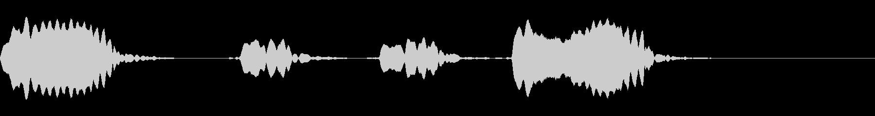 ピッピピピッ!◇ホイッスル、笛、警笛の未再生の波形
