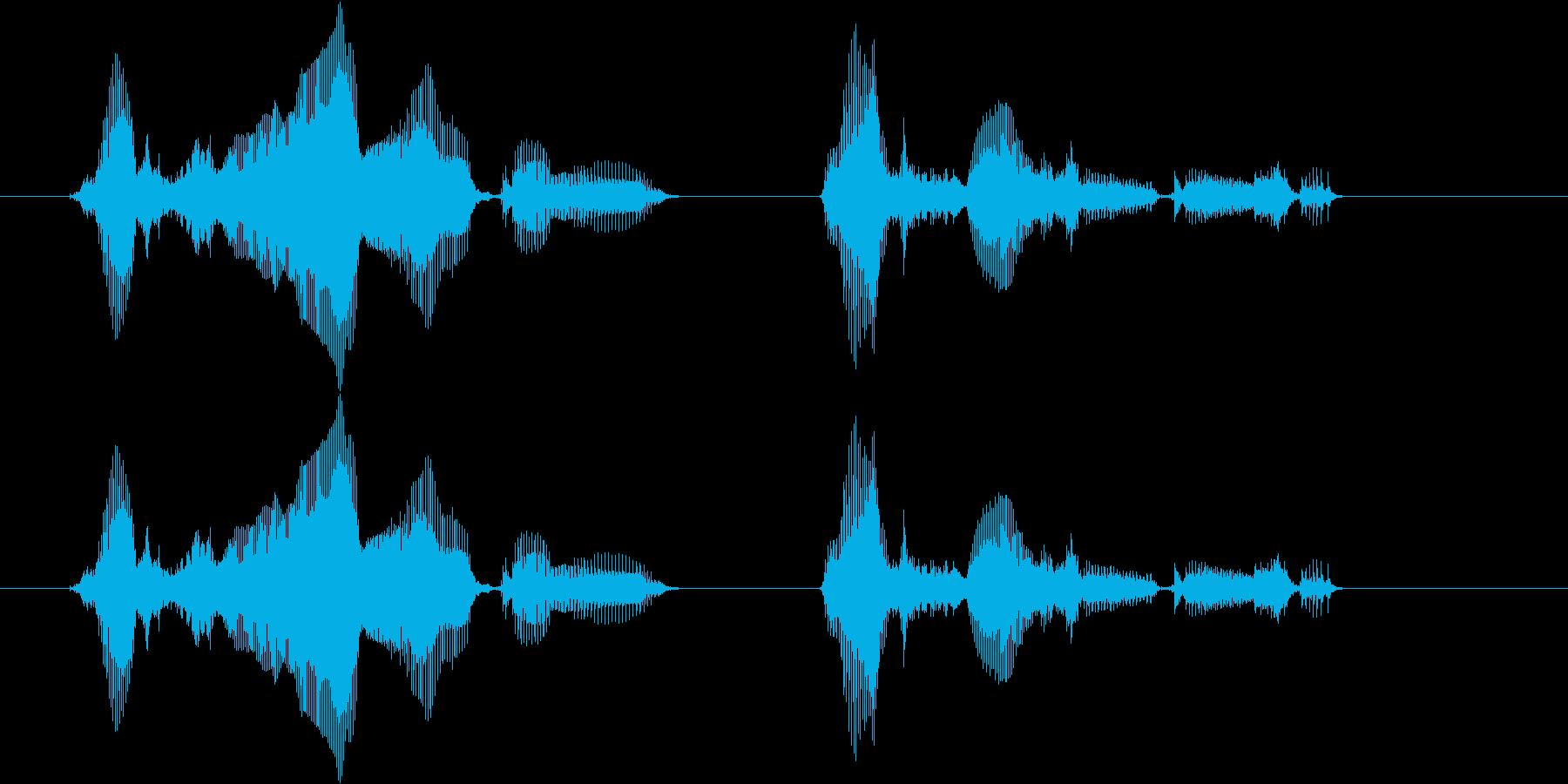 発信音のあとに、メッセージをどうぞ。の再生済みの波形