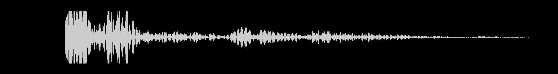 ショットガン 遠くのショット02の未再生の波形