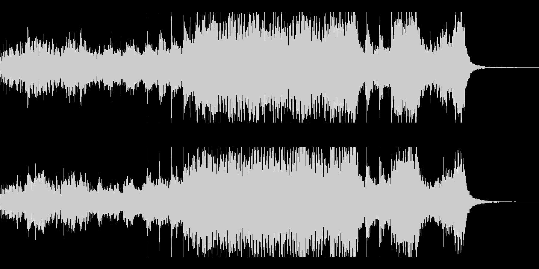 電気音響シンフォニー 前衛交響曲 ...の未再生の波形