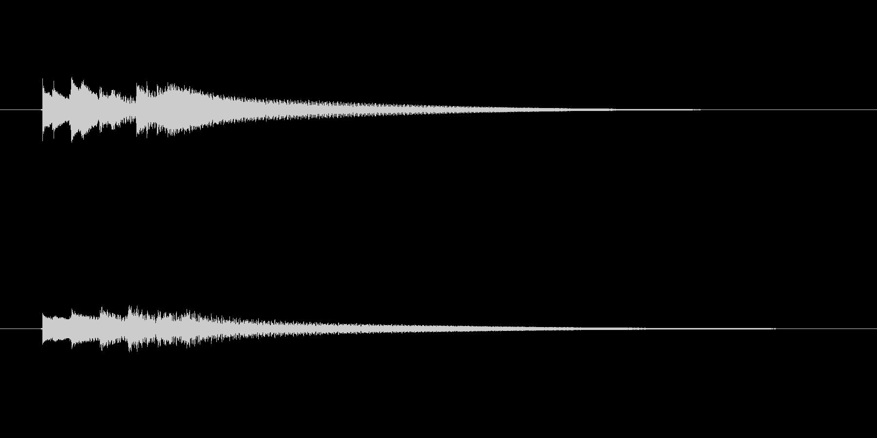 ソファミレド 変身の未再生の波形