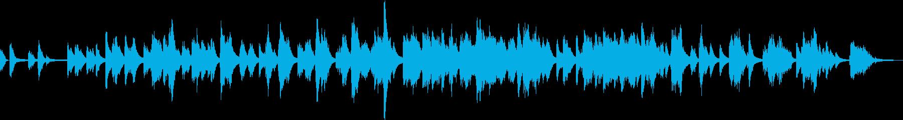 少し幻想的で切ないピアノ曲の再生済みの波形