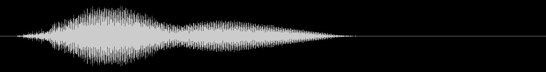 Reverbによるデジタルデジタル...の未再生の波形