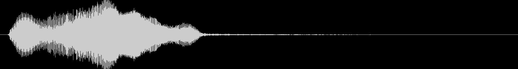いやーん2(艶加工)【セクシー、ギャグ】の未再生の波形