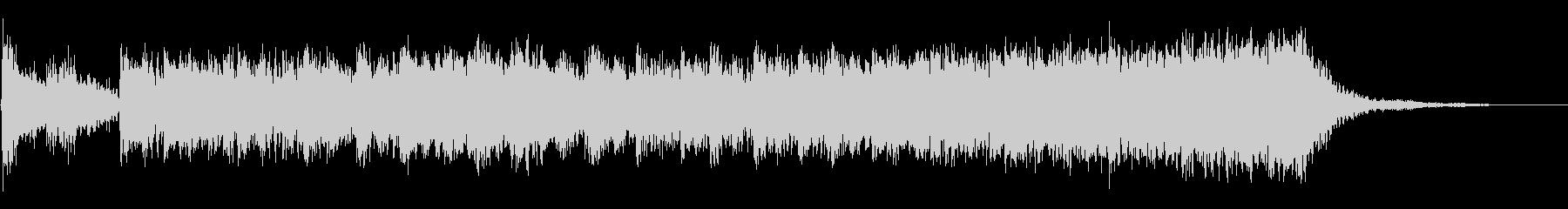 クローズパースートの未再生の波形