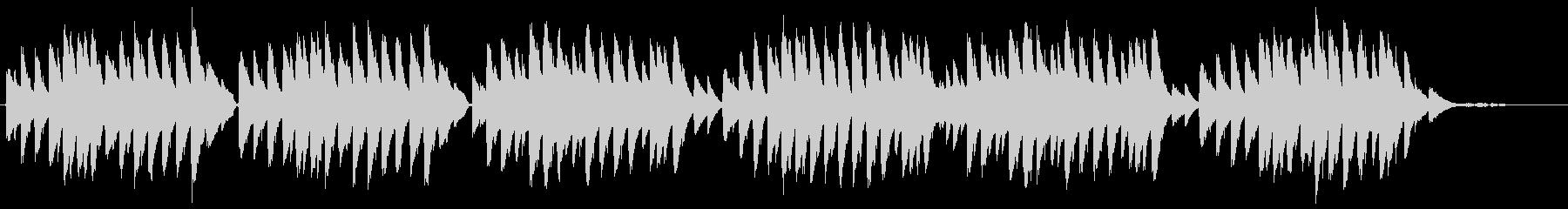 やさしく穏やかな雰囲気のピアノ曲生演奏の未再生の波形