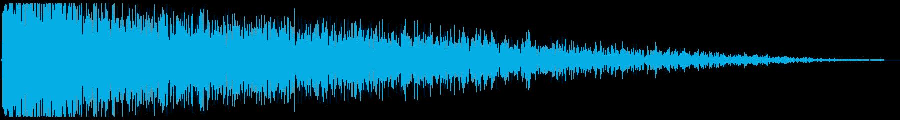 ドカンブオーッ(爆弾・恐竜)の再生済みの波形