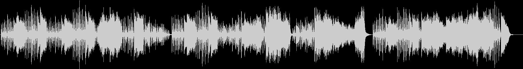 ピアノのレッスンで必ず弾くシンプルな名曲の未再生の波形