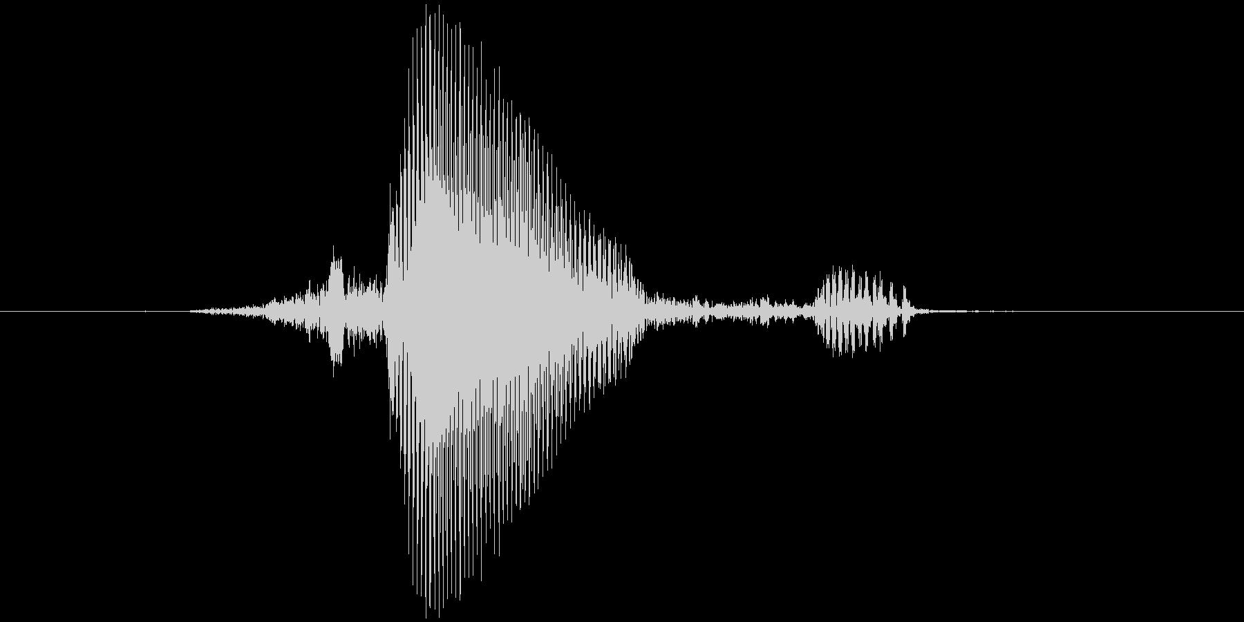 セーフの未再生の波形