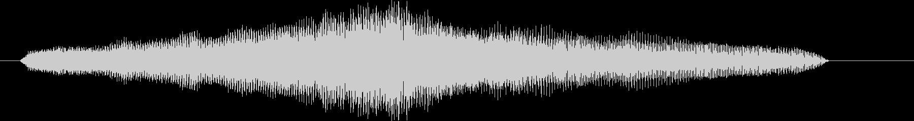 ブルサード:高いブルサードM.H....の未再生の波形