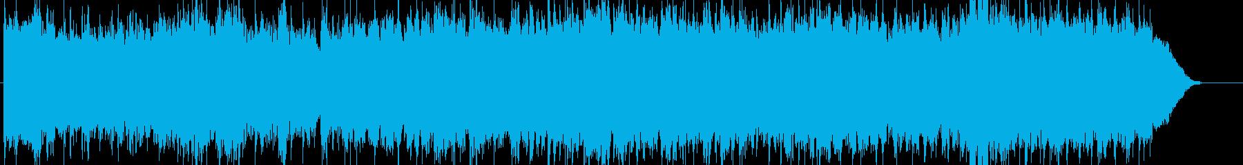 エンディング風の哀愁感あるエレクトロニカの再生済みの波形