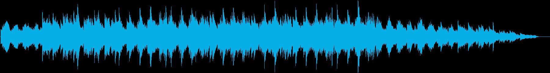 エレクトリックピアノの静かめなジングルの再生済みの波形