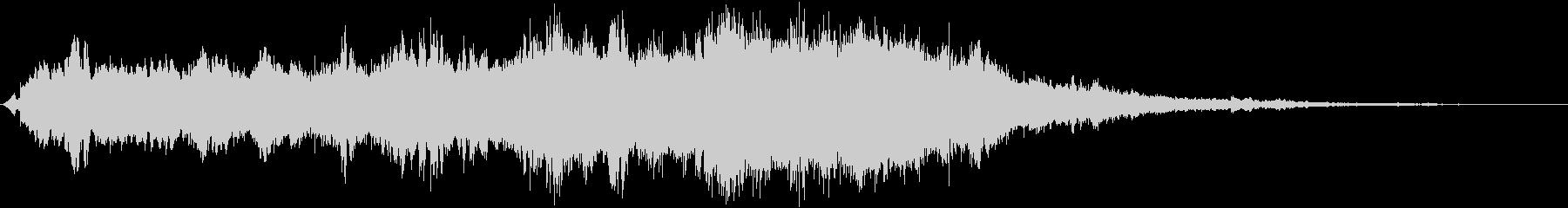 スパークリングウインドカレントの未再生の波形