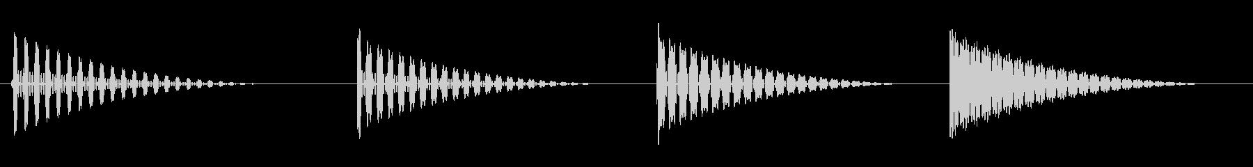 パルス、チョップ、エコー、ストロン...の未再生の波形