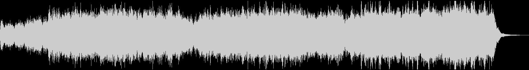 オーケストラによる戦闘リザルトBGMの未再生の波形