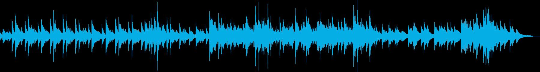 王道の感動的なピアノバラードの再生済みの波形