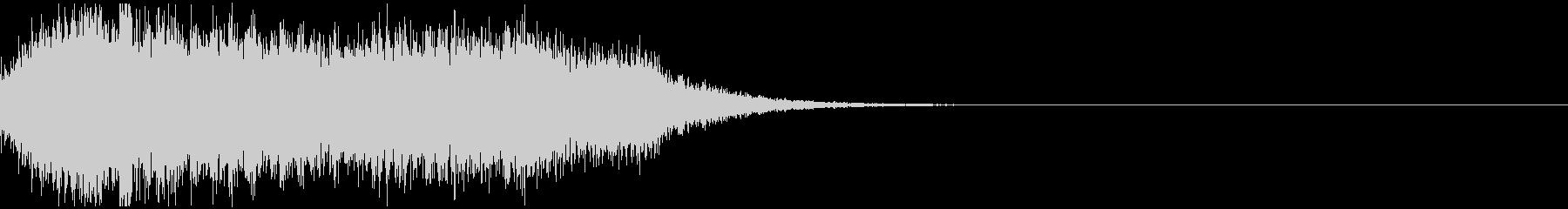 恐竜の叫び声 短め1_リバーブの未再生の波形