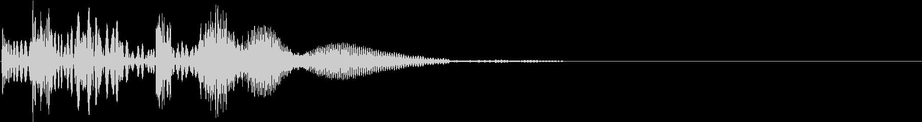 ブブッブポウン(発射音・サブショット音)の未再生の波形