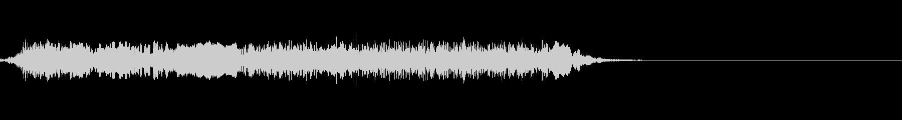 シンプルな叫び声の未再生の波形