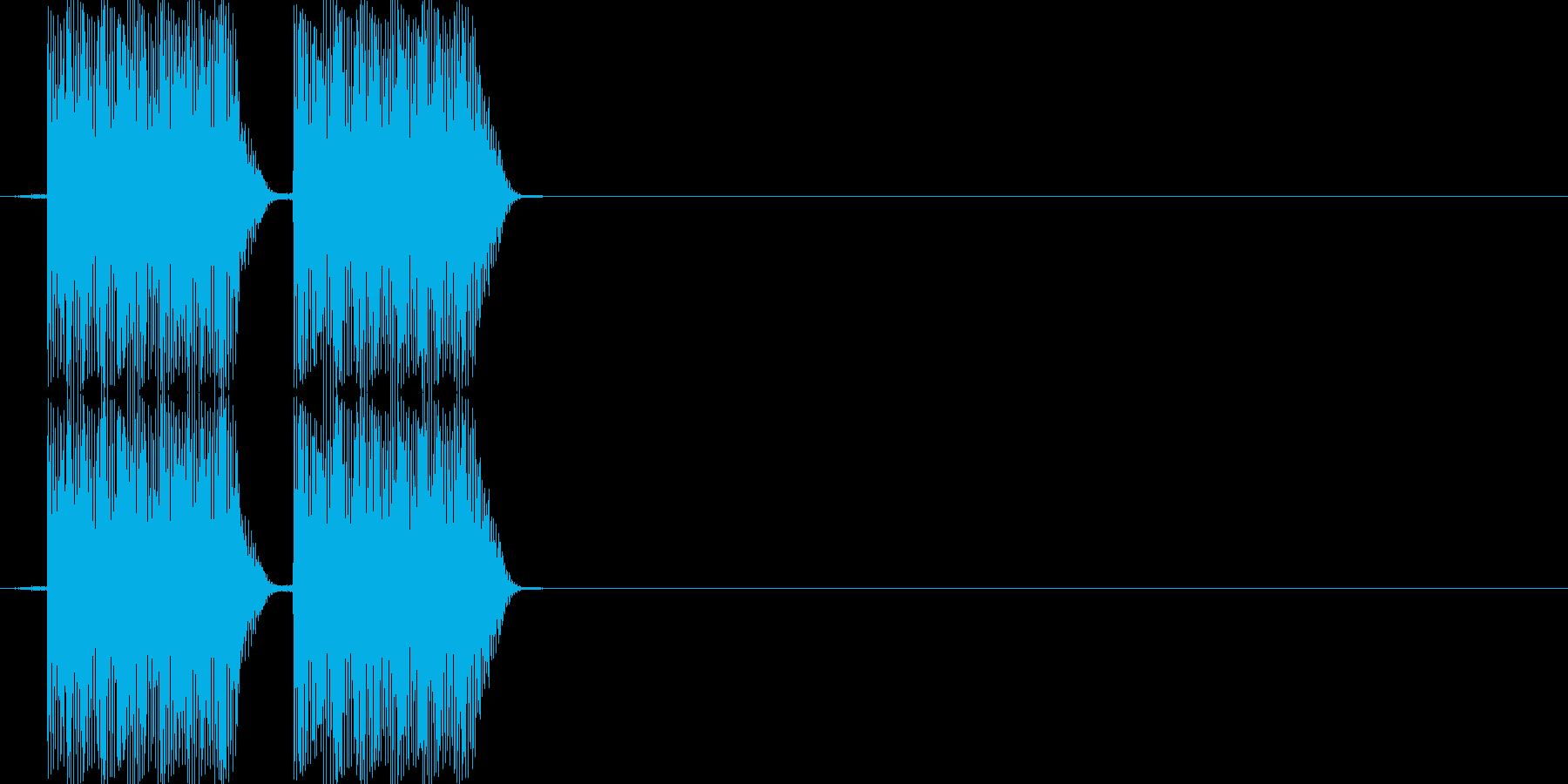 ビビッ(PC、キャンセル音)の再生済みの波形