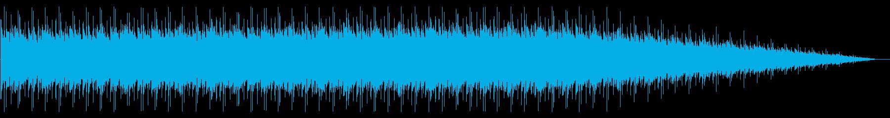 水中のように透き通ったエレクトロポップの再生済みの波形