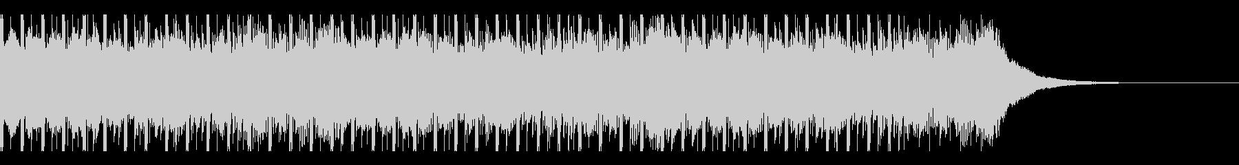 コーポレートローンチ(30秒)の未再生の波形
