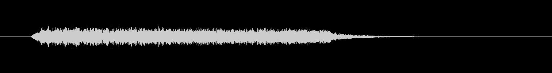 パチンコスーパーリーチ系上昇音の未再生の波形