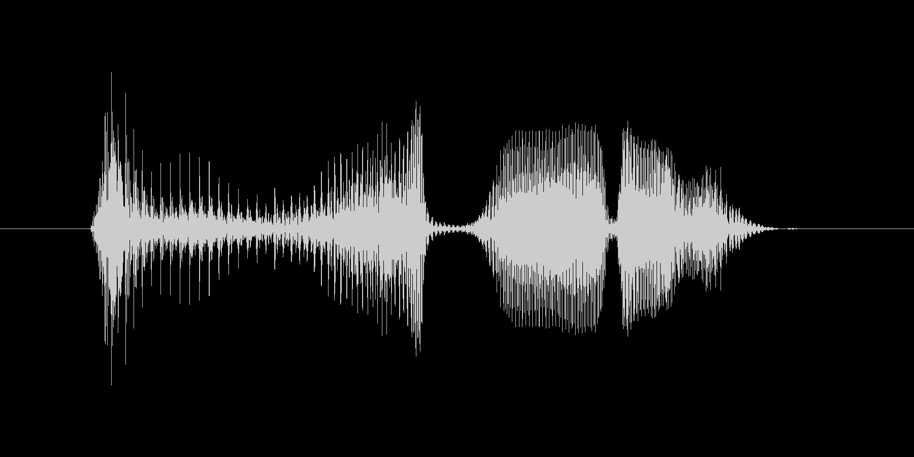 ダブル!の未再生の波形