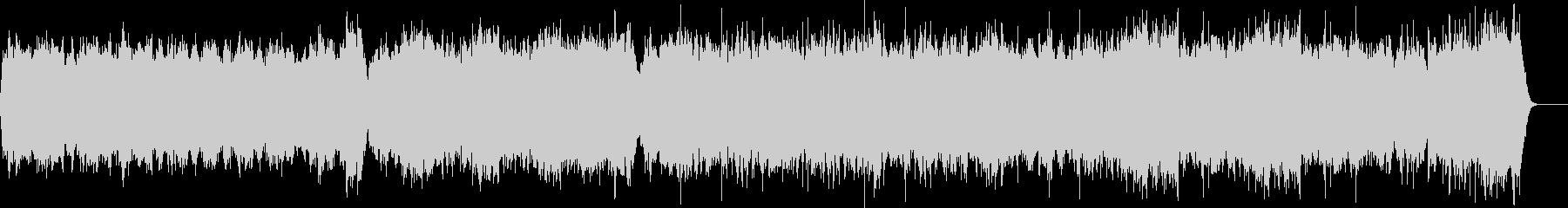 カヴァレリア・ルスティカーナより間奏曲の未再生の波形