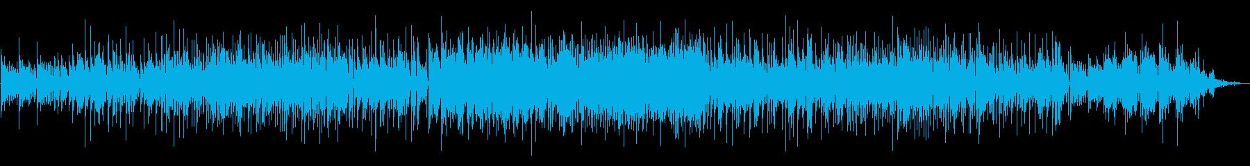 爽やかなフュージョンの再生済みの波形