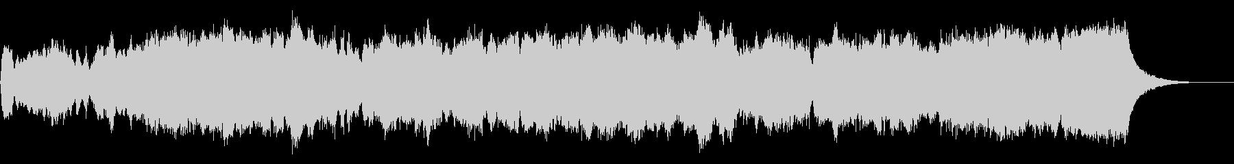 パイプオルガンのフーガ No.25の未再生の波形