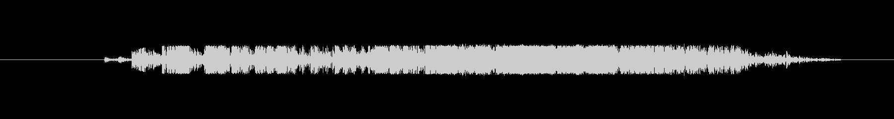 野獣 チョークショート02の未再生の波形