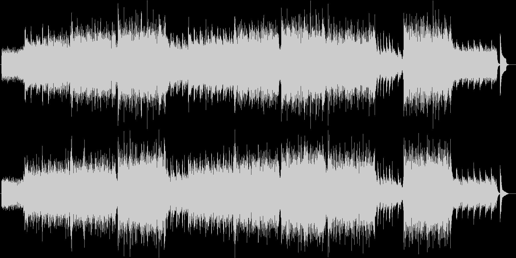 流麗で感動的モダンクラシカルオーケストラの未再生の波形