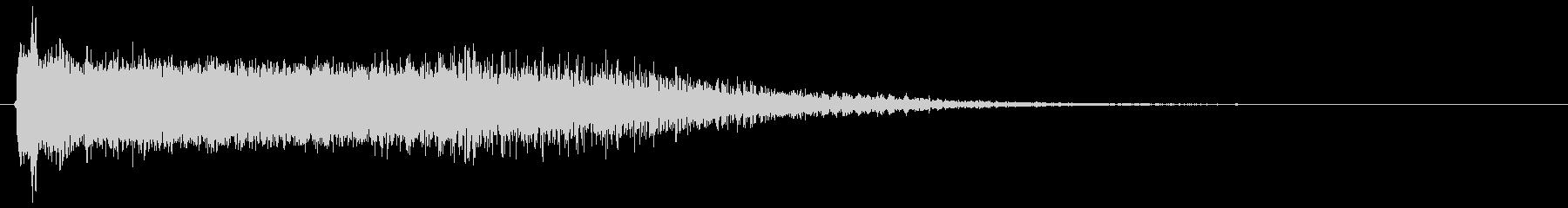強い敵を倒したときの効果音2の未再生の波形