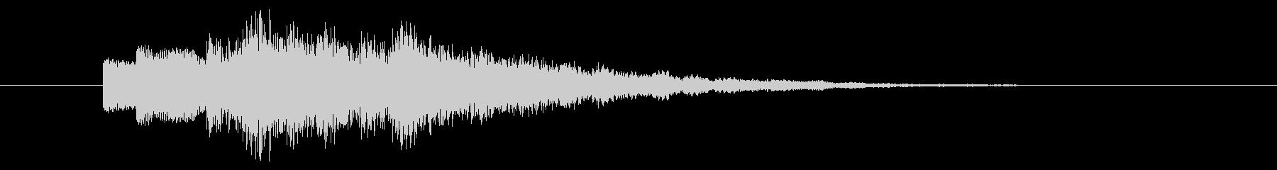 アイテム/取得/キラッ_01の未再生の波形