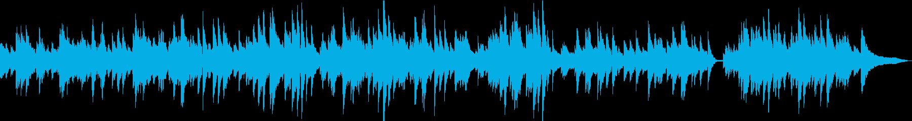 生演奏 落ち着いたピアノ曲の再生済みの波形