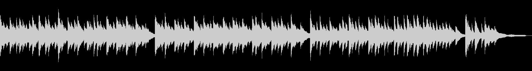 3拍子のゆったりピアノバラードの未再生の波形