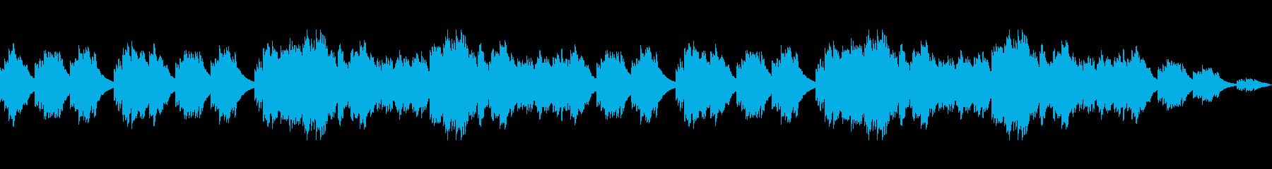 幻想的な雰囲気漂う美しいオルゴールの再生済みの波形