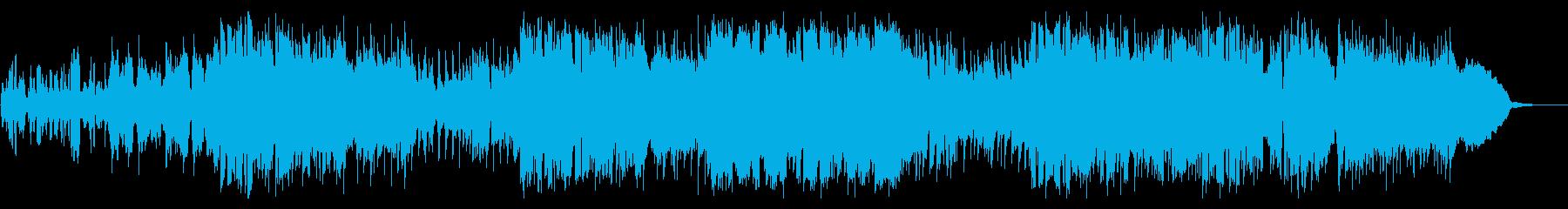 幻想的な雰囲気のケロケロボイスのポップスの再生済みの波形