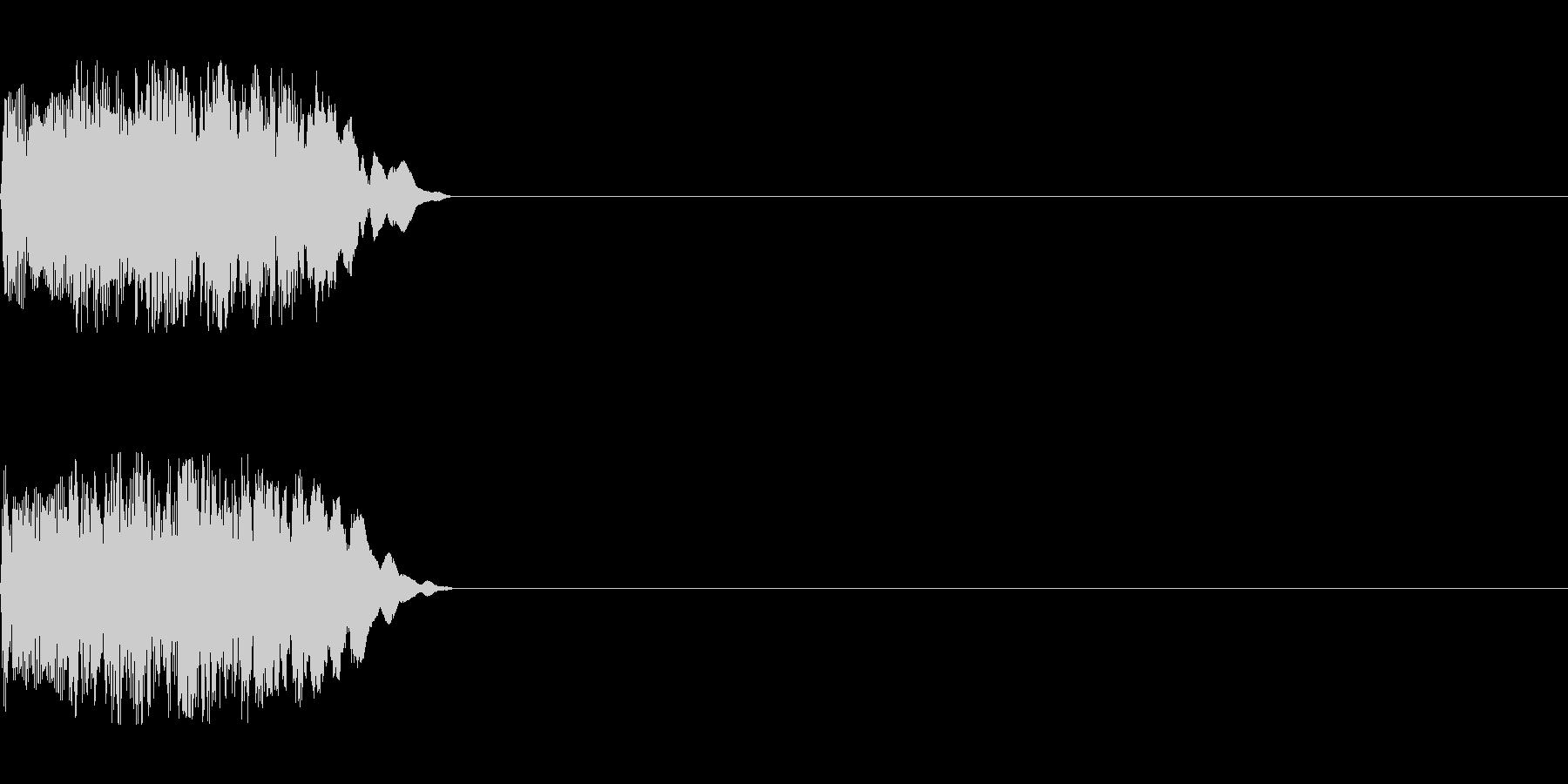 シンセサイザー レベルアップ/達成/成功の未再生の波形