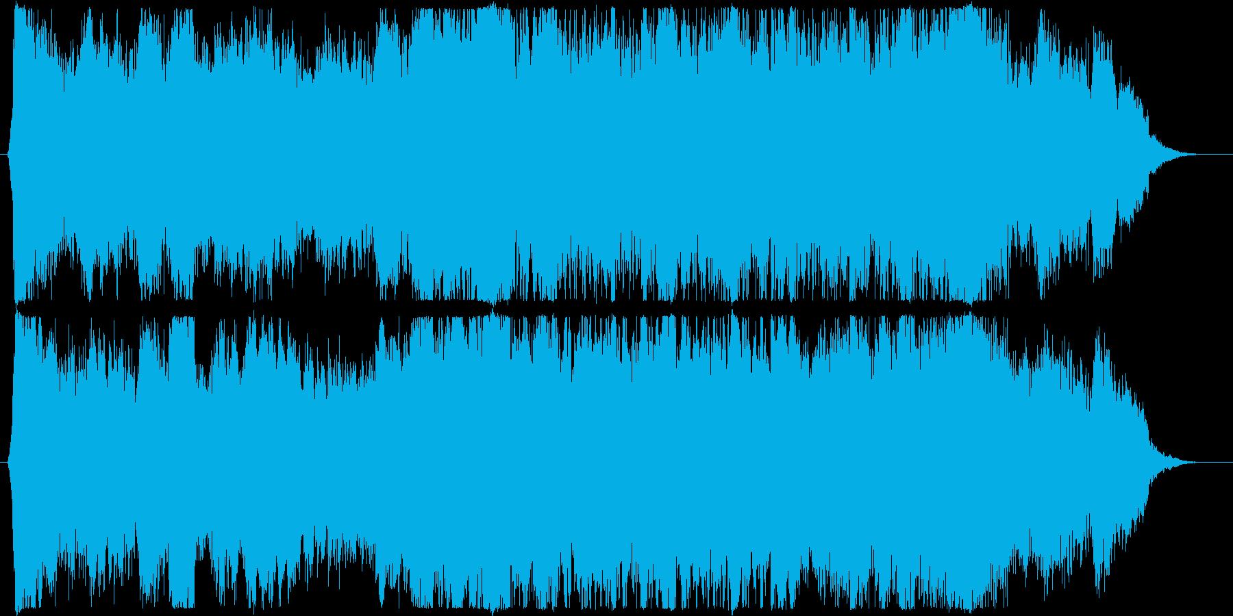 疾走感のあるオーケストラ バトルなどの再生済みの波形