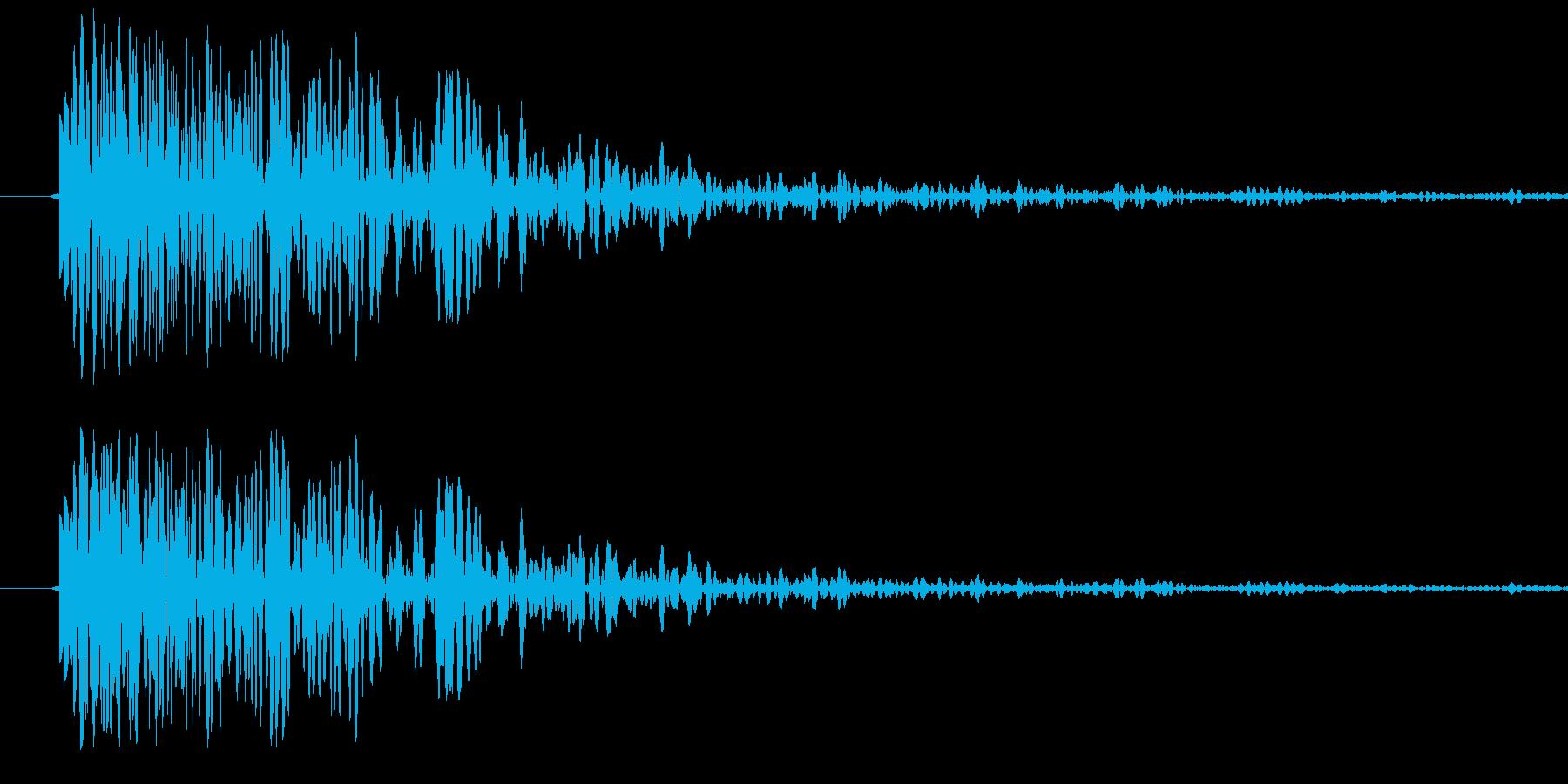 ドカン!というキャノン砲の音ですの再生済みの波形