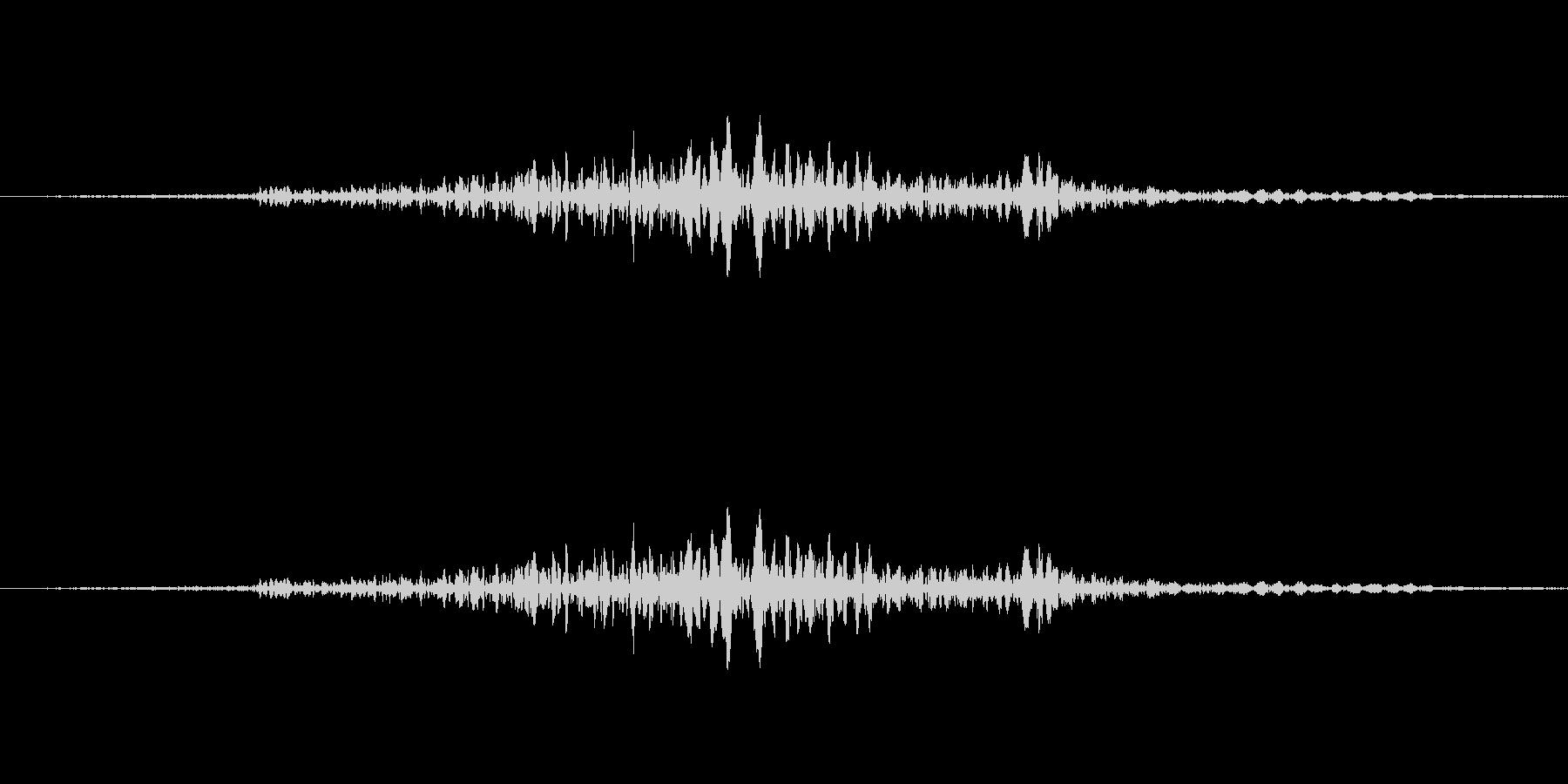 【日常音】ばさっの未再生の波形